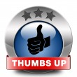Thumbs up — Stock Photo #40362063