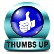 Thumbs up — Stock Photo #40362069