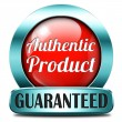 Authentic product — Stock Photo