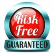 Risk free — Stock Photo
