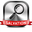 Stock Photo: Find salvation