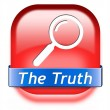 Stock Photo: Find truth