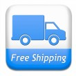 Free shipping package delivery — Stock Photo #43288755