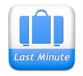Last minute ticket — Stock Photo