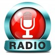 Radio icon — Stock Photo #46718305