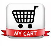 My shopping cart — Stock Photo