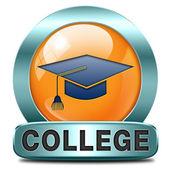 College — Stock Photo