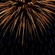Gold and blue firework — Foto Stock #25684033