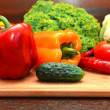 Fresh veggies — Stock Photo