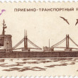Soviet postage stamp devoted to the Soviet fishing fleet — Stock Photo