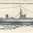 Soviet postage stamp showing ship - Stock Photo