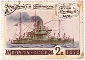 "Battleship ""Peter The Great"" on a soviet postage stamp — Stock Photo"