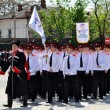 Постер, плакат: Cossack parade