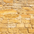 Stock Photo: Ancient stone wall