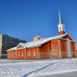 Stock Photo: Mormons Church of Jesus Christ of Latter Day Saints