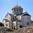 Chersonesos, Crimea — Stock Photo