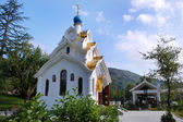 Trinity-St George's nunnery, Sochi, Russia — Stock Photo