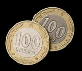One to Kazakhstan Tenge — Stock Photo