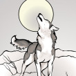 Постер, плакат: Wolf howling at the moon