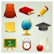 School — Stock Vector #12335413