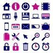 Royalty-Free Stock Vector Image: Media icons