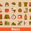 Mountain & hiking vector set — Stock Vector #34899841