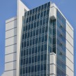 Stock Photo: Office Building 10