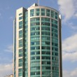 Stockfoto: Office Building 9