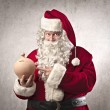 Santa Claus Present — Stock Photo