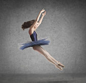 Dancer — Stock Photo