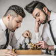 Stock Photo: Businessmen playing chess