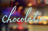 Chocolate Store — Stock fotografie