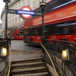 London Bus And Underground — Stock Photo