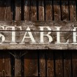 Stock Photo: Rustic Stable Sign