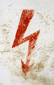 Señal de peligro eléctrico — Foto de Stock