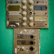 Foto Stock: Rustic Apartment Intercom Buzzer