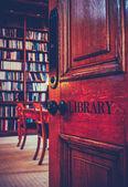 Prestigious University Library — Stock Photo
