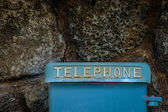 Detail Of Vintage Telephone Box — Stock Photo
