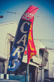 Retro Used Car Dealer Sale Sign — Stock Photo