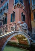 Retro ponte do canal de Veneza — Fotografia Stock