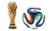 World Cup Trophy — Stock Photo