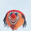 Stock Photo: Hot air ballon flies at 5th Putrajaya