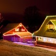 Houses in winter at Christmas time, Czech Republic — Stock Photo #17841285