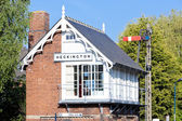 Railway museum and railway station, Heckington, East Midlands, E — Stock Photo