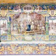 Tile painting, Spanish Square (Plaza de Espana), Seville, Andalu — Stock Photo