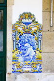 Tiles (azulejos) at railway station of Pinhao, Douro Valley, Por — Stock Photo