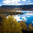Stock Photo: Landscape of Southern Vestlandet, Norway