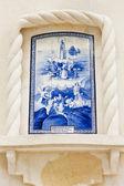 Piastrelle (azulejos), fatima, portogallo — Foto Stock