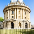 Radcliffe Camera, Oxford, Oxfordshire, England — Stock Photo #25122791