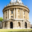 Stock Photo: Radcliffe Camera, Oxford, Oxfordshire, England